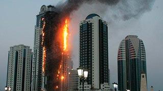 Empresas de sistema de combate a incêndio